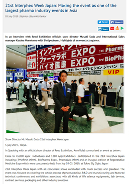 21st Interphex Week Japan: Making the event as one of the largest pharma industry events in Asia