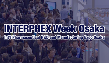 About INTERPHEX Week Osaka