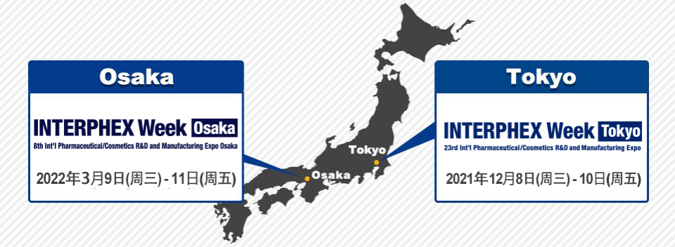 INTERPHEX Tokyo and INTERPHEX Week Osaka
