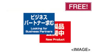 Bilingual Business Signboard Order/Download Service